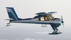 Полет на самолете Wilga